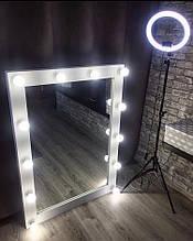 Гримерное зеркало 100 х 80 с лампами в белой раме ( Макияжное зеркало для визажа )