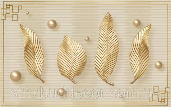 Фотообои 3Д листья золото разные текстуры , индивидуальный размер