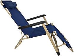 Шезлонг лежак стальной прочный садовое кресло на 180см с подголовником нагрузкой до 100 кгтемно-синий