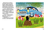 Детская книга Кротик: большая книга  Для детей от 3 лет, фото 4