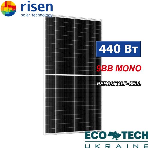 Солнечная панель Risen RSM156-440M-HS/9bb/PR