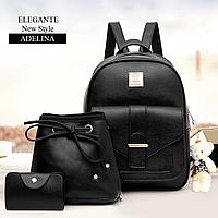 Женский рюкзак городской Аделина набор 3 в 1 черный с сумочкой, визитницей и брелком мишка