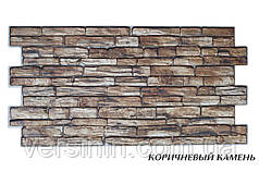 Листовые декоративные панели  ПВХ Коричневый камень