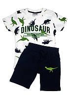 Футболка - шорты динозавр. Размеры: 104, 110, 116, 128, 134 см
