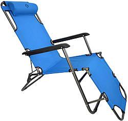 Шезлонг лежак стальной прочный садовое кресло на 178см с подголовником нагрузкой до 100 кг голубой