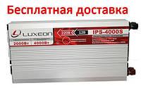 Инвертор Luxeon IPS 4000S, фото 1