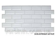 Листовые декоративные панели  ПВХ Кабанчики Белая
