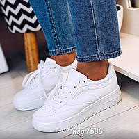 Женские стильные кеды на платформе кроссовки с перфорацией  force  белые, фото 1