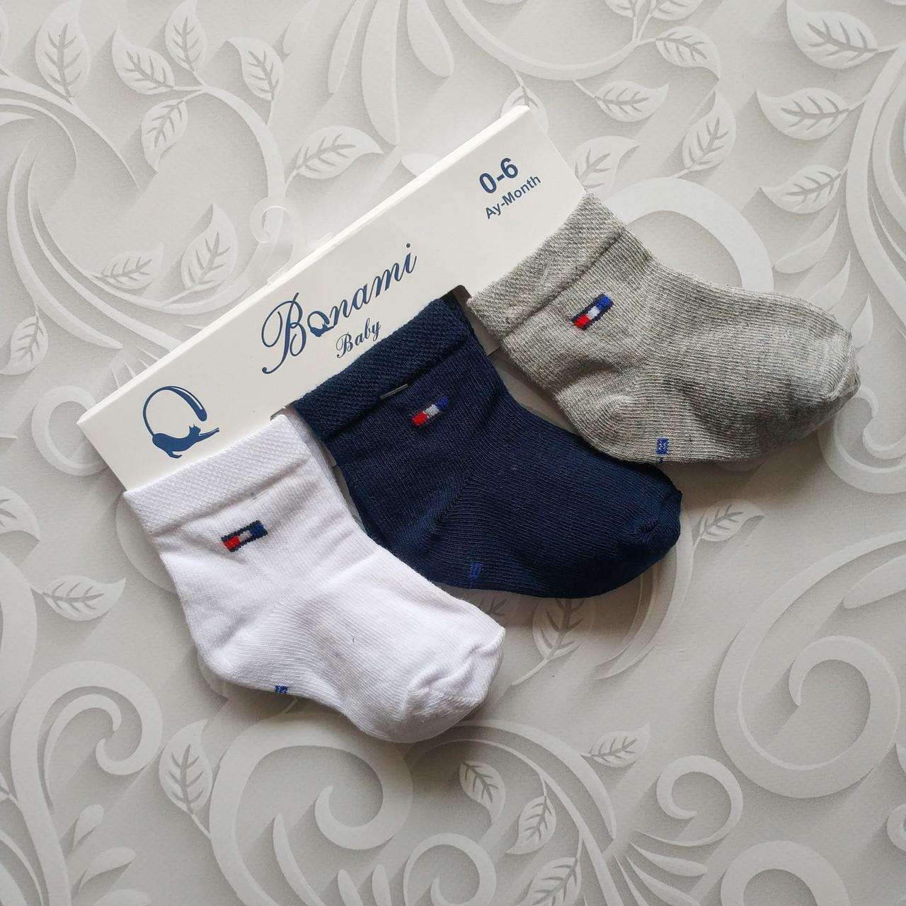 Носки  Tommy H для новорожденных