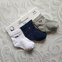 Носки  Tommy H для новорожденных, фото 1