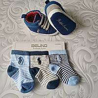 Носки Polo для новорожденных