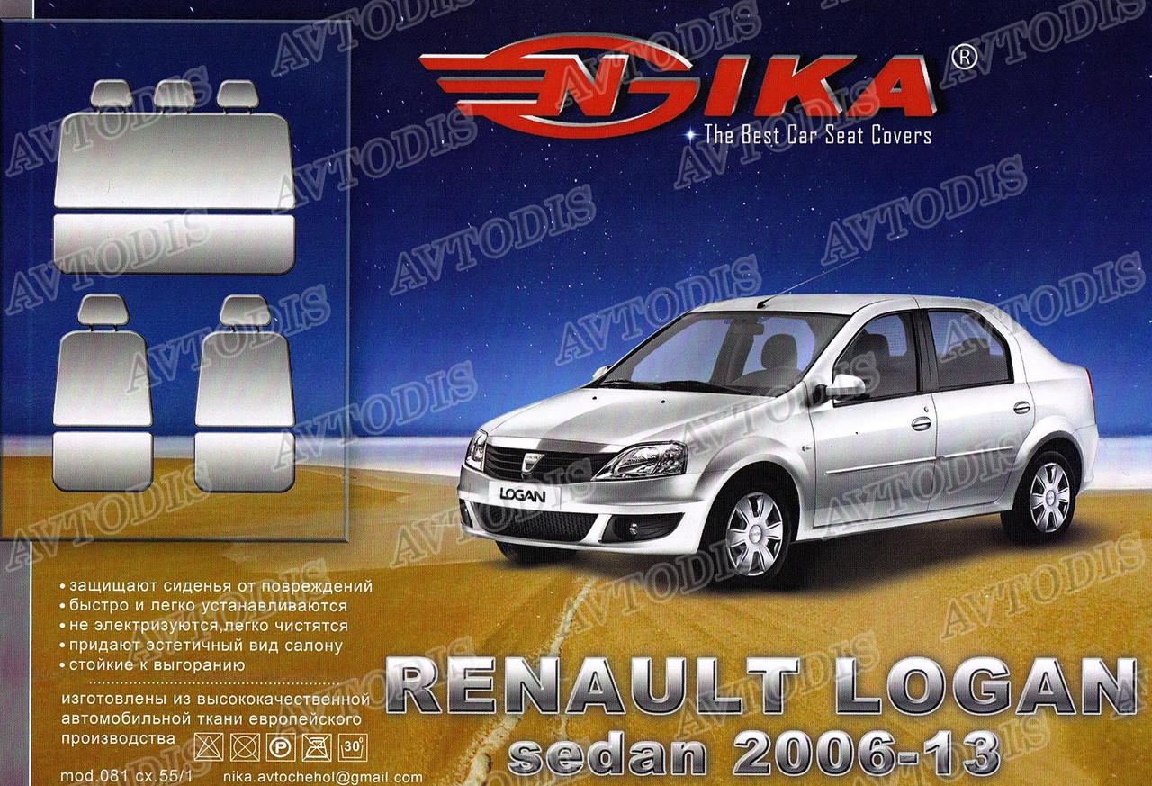 Авточехлы Renault Logan 2006-2013 Nika