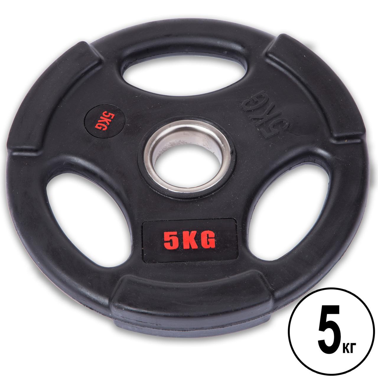 Диски обгумовані з потрійним хватом Life Fintess SC-80154B-5 5 кг
