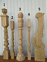 Балясины, комплектующие для лестниц резьба