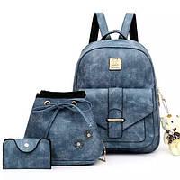 Женский рюкзак городской Аделина голубой набор 3 в 1 с сумочкой, визитницей и брелком мишка