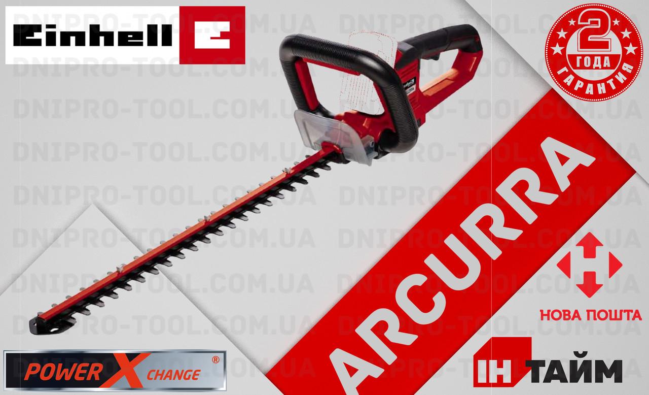 Аккумуляторный кусторез Einhell ARCURRA (3410920)