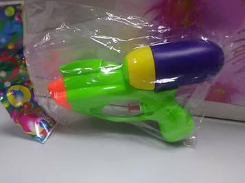 Пистолет для игры с водой