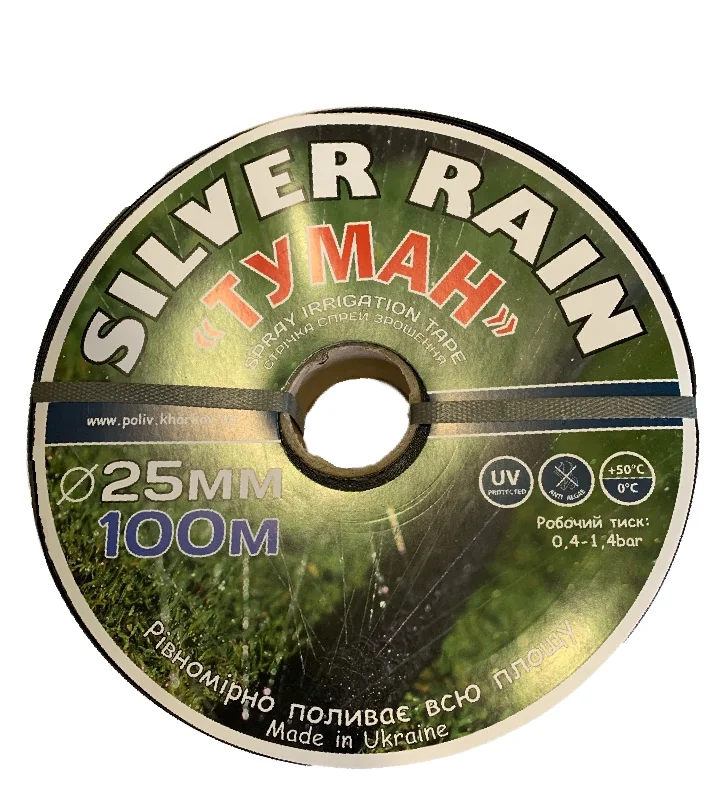 Стрічка туман Silver Rain D25х0.2мм 100м