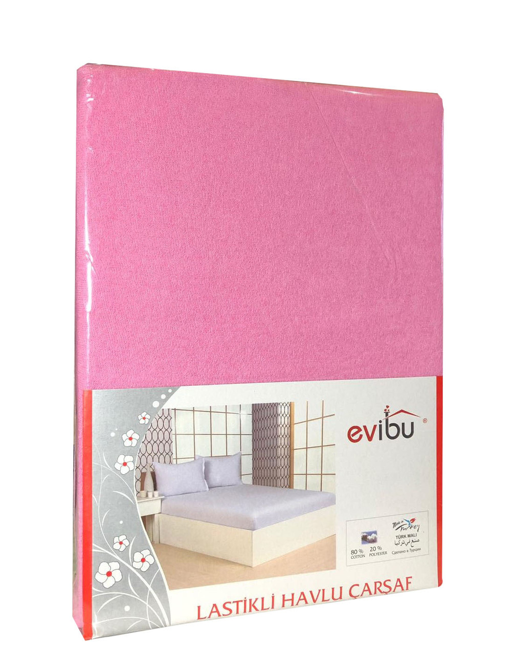 Махрове простирадло на гумці з наволочками на матрац 180*200 см Рожевий