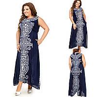Красиве довге літнє плаття коттоновое сукні великих розмірів р. 50-56. Арт-1800/9, фото 1