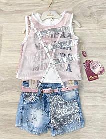 Летний нарядный комплект шорты майка для девочки