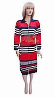 Велюровый халат на молнии красного цвета (женский) Sen №7006
