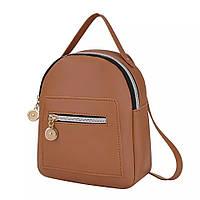 Рюкзак для женщин (Коричневый)