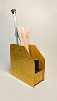 Подставка органайзер золотая для инструментов