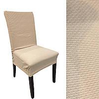Универсальный чехол на стул Сетло бежевый, фото 1