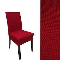 Универсальный чехол на стул Бордо