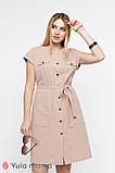Платье для беременных и кормящих IVY DR-20.022 бежевое, фото 6