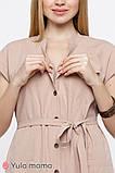 Платье для беременных и кормящих IVY DR-20.022 бежевое, фото 4
