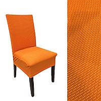 Универсальный чехол на стул Апельсиновый