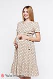 Платье для беременных и кормящих Andrea DR-20.051 бежевое, 44 размер, фото 4