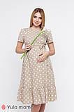 Платье для беременных и кормящих Andrea DR-20.051 бежевое, 44 размер, фото 2