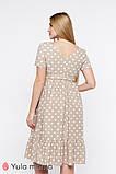 Платье для беременных и кормящих Andrea DR-20.051 бежевое, 44 размер, фото 5