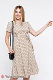 Платье для беременных и кормящих Andrea DR-20.051 бежевое, 44 размер, фото 6