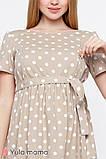 Платье для беременных и кормящих Andrea DR-20.051 бежевое, 44 размер, фото 3