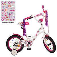 """Детский велосипед Profi Bloom 18"""", фото 1"""