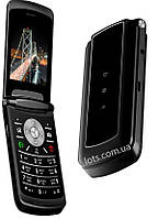 Мобильный Телефон Nomi i283 (2-SIM) Black