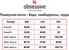 Боди большого размера с вырезом красный XXL (50-52) Obsessive Jolierose Польша, фото 9