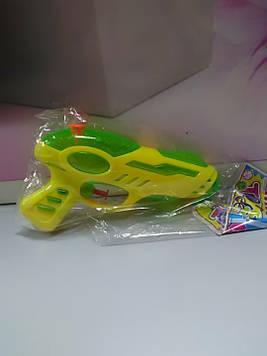 Пистолет для игры с водой желтый