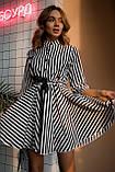 Платье женское в полоску 42-44, 46-48, фото 2
