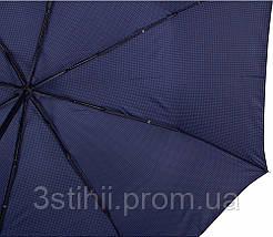 Зонт мужской автомат Doppler 743067-3 Тёмно-синий, фото 3