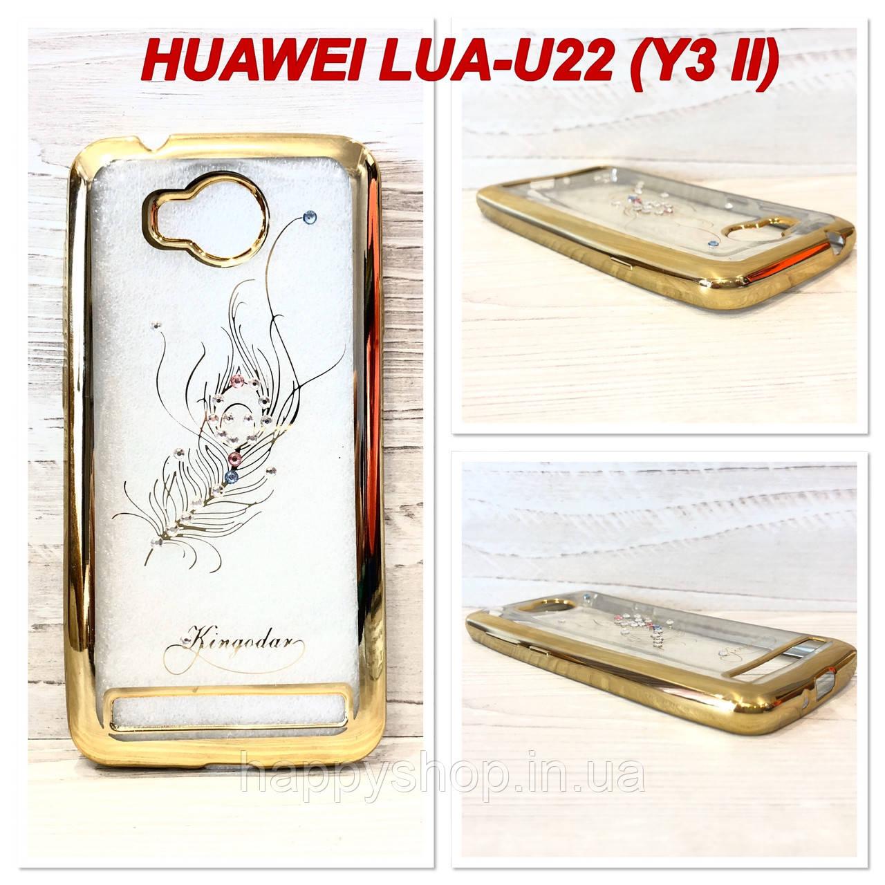 Силиконовый чехол Beckberg для Huawei LUA-U22 (Y3 II) Firebird