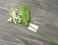 Ветка ландышей белых с зеленцой, фото 1