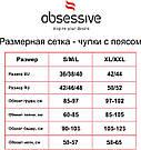 Чулки с поясом черные Obsessive S226 Польша, фото 8