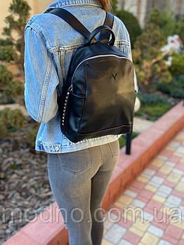 Жіночий стильний шкіряний міський рюкзак на одне відділення