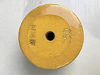Круг полировочный (черепашка) 125мм/150зерно
