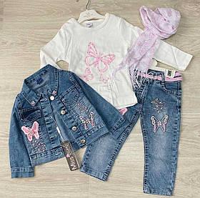 Модный детский джинсовый набор